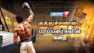 Kathaikalin Kathai-News7 Tamil Show