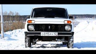 видео Купить Ниву 2121 | 2131 | урбан в Тольятти / цена Нива с завода в Тольятти