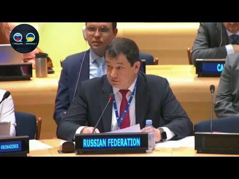СРОЧНО! Представитель РФ УНИЧТОЖИЛ Украину в ООН в вопросе Крыма
