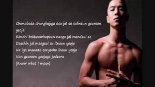 [MP3] Taeyang - I Need a Girl (romanization & translation)