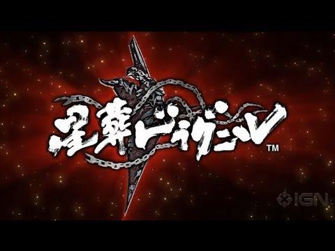 DrakeRider - Japanese Extended Trailer