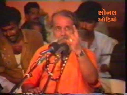 Part-02   Param Pujya Shri Narayan Swami Bapu, Dervraj Gadhvi   Gurupunam   Mandvi-Kutch   3-7-1993