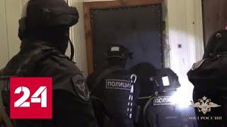 В Подмосковье задержаны лжеколлекторы, угрожавшие расправой заемщику и его семье - Россия 24
