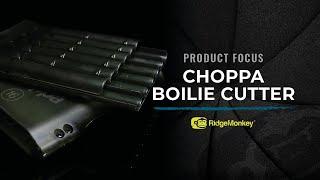 RidgeMonkey Choppa Boilie Cutter Coming Soon