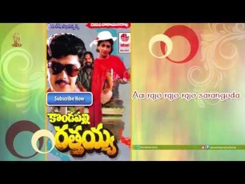 Aai rajo rajo Saranguda |Item Song |JUKE BOX |harish|Kondapalli Rattaiah