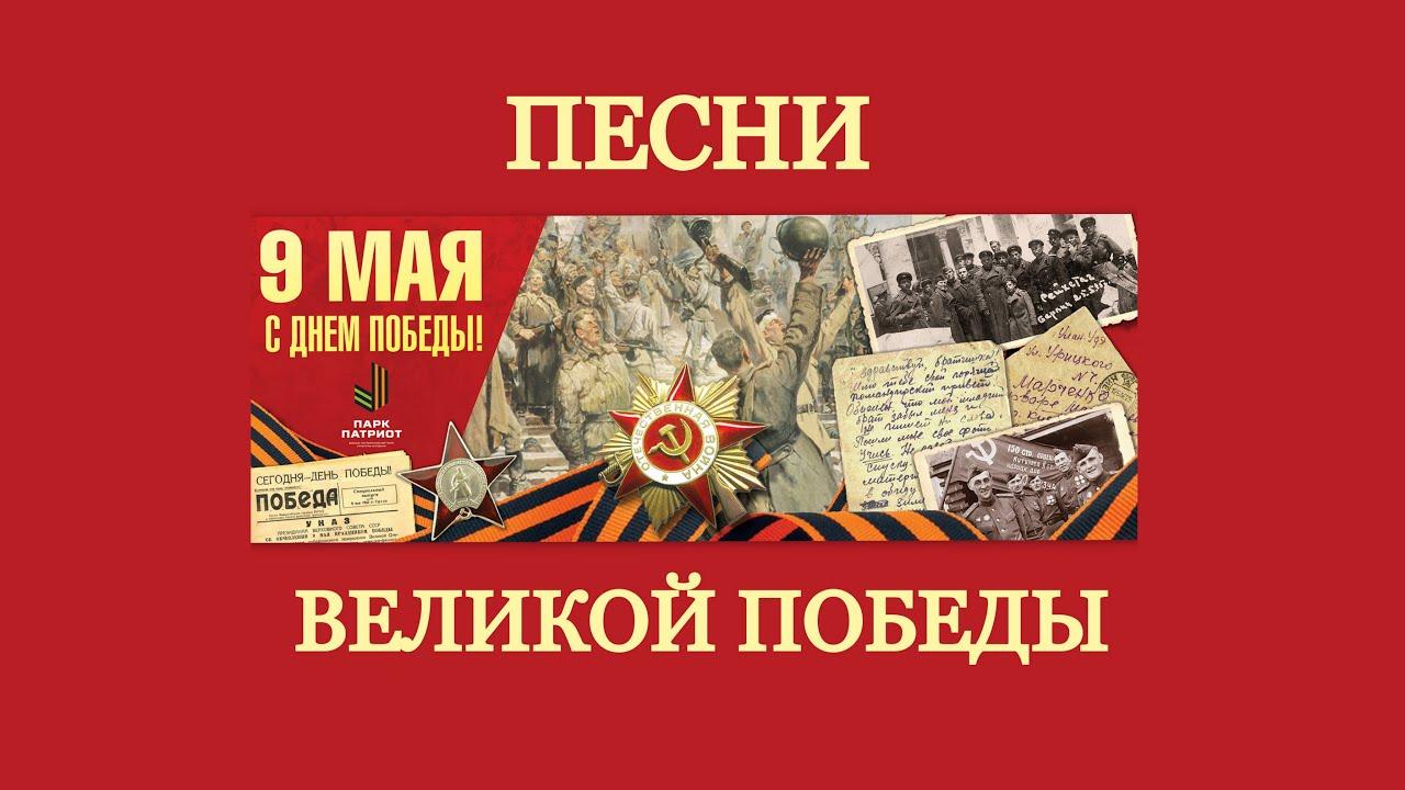 Петрозаводск, Песенный флешмоб, посвященный Дню Подебы