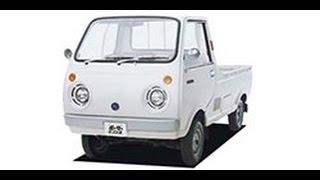 【軽トラ・日本車】これを見て納得!どうしてみんなが好きなのか…日本の...