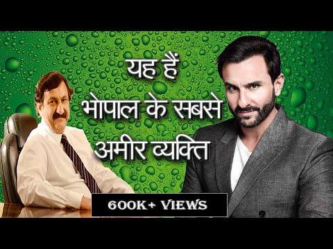 भोपाल के सबसे अमीर व्यक्ति – Richest People in Bhopal – Must Watch First on YouTube ||Explore4you||