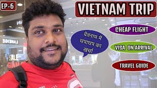 VIETNAM TRAVEL COST FROM INDIA | FLIGHT VISA HOSTEL INDIAN FOOD NIGHTLIFE | 4K