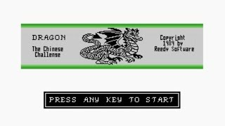 Dragon The Chinese Challenge  (Shanghai) - Coleco Adam