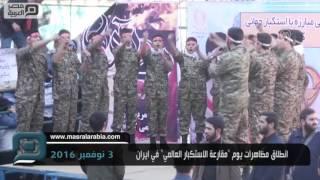 مصر العربية | انطلاق مظاهرات يوم