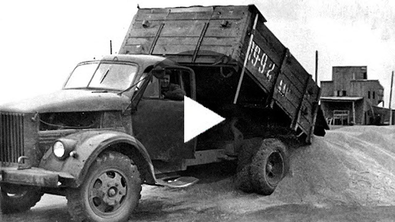 Самосвал ГАЗ-93 - Мамонт который жив и работает по сей день!