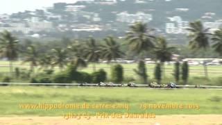 Vidéo de la course PMU PRIX DES DAURADES