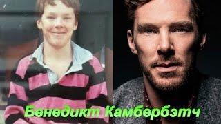 Сериал Шерлок - актеры в детстве, молодости и спустя время