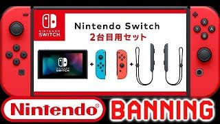 Massive News: Unannounced Switch Games   Nintendo Banning Hackers   Dockless Switch & More