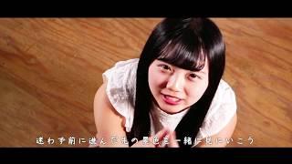 平均睡眠8時間。『with』MV / heikin suimin 8 jikan 「with」 MV