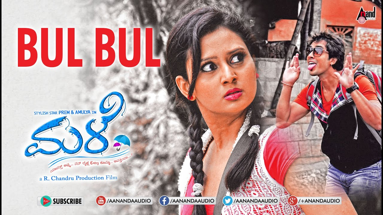 Googly Kannada Movie Mp3 Songs Free Download