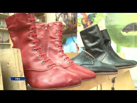 Уникальное предприятие в Уфе изготавливает сценическую обувь