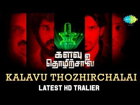Kalavu Thozhirchalai   Official Trailer  ...