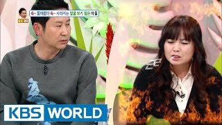 Ghost son [Hello Counselor / 2017.01.16]