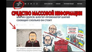 Портнов - о Прямом канале и том, как себя выдал Порошенко