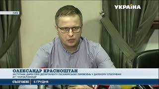 Українці можуть придбати через інтернет залізничні квитки на новорічні свята(, 2018-12-06T14:19:24.000Z)