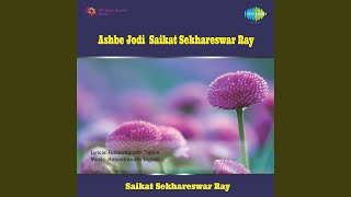 Aaji Bijano Ghare Saikat Sekhareswar Ray