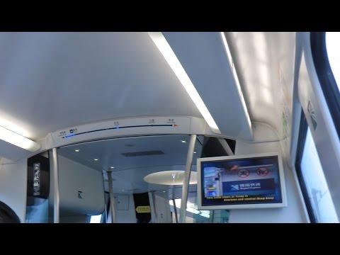 Hong Kong Airport Express: Airport to Kowloon Station (part 1)