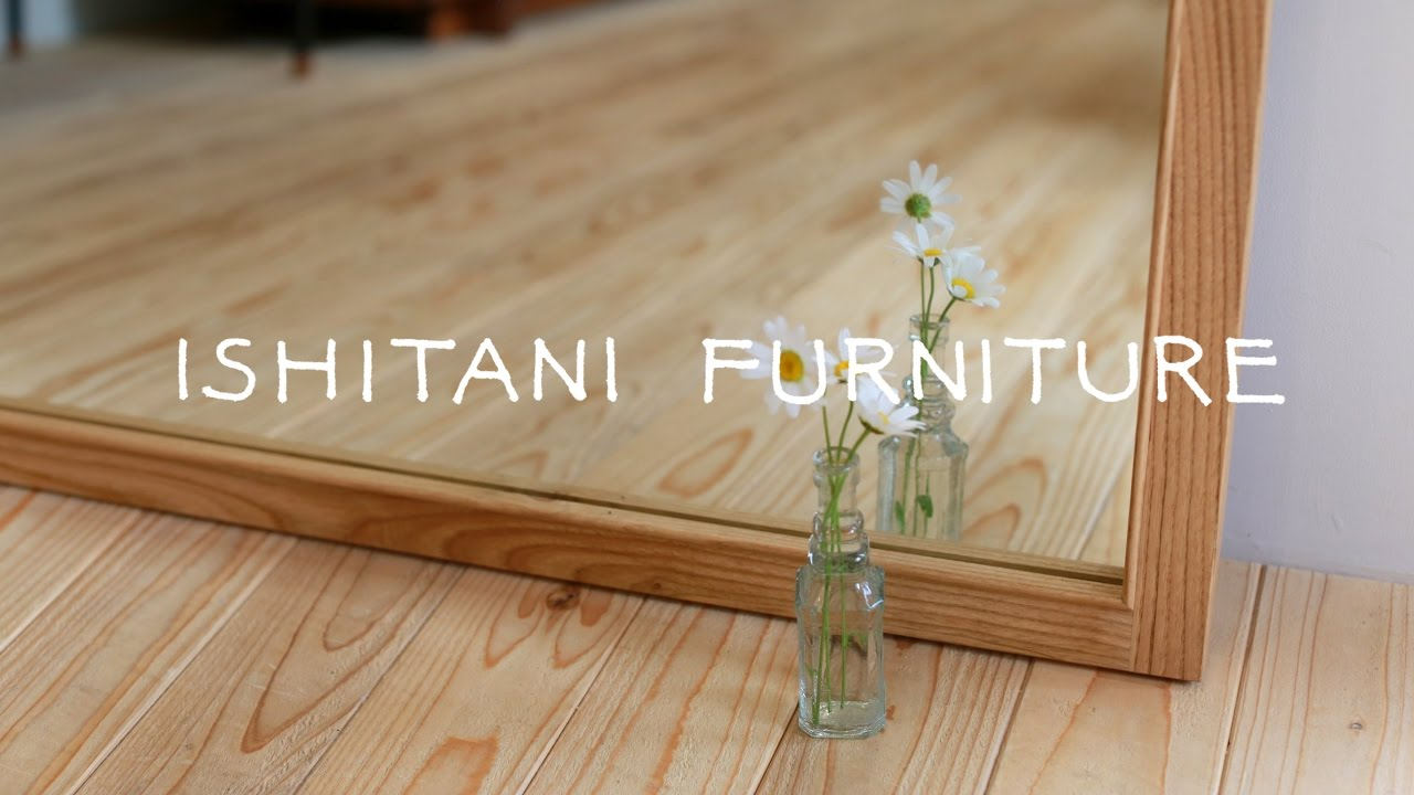 Ishitani Making A Wood Frame Mirror 2 0 Youtube