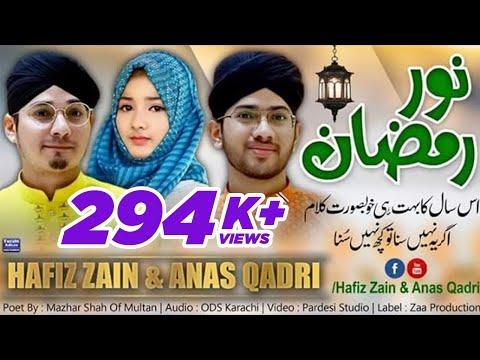 new-ramadan-special-kalam-2019-noor-e-ramadan-by-hafiz-zain-&-anas-qadri-(official-video)