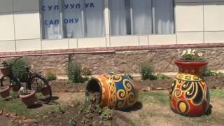 Санаторий Голубой Иссык Куль 2017