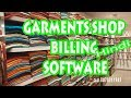 GST billing software for retail shops Ph 08078311945