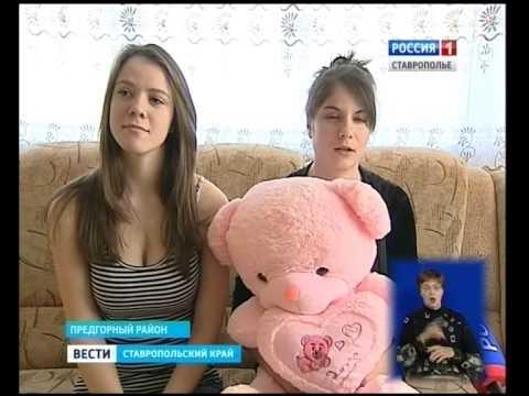 Ещё одна поддержка многодетным семьям Ставрополья
