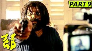 Dare Telugu Psycho Thriller Movie Part 9    Jeeva    Anjali    Karunas