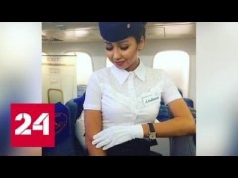 В столичном отеле нашли задушенную стюардессу - Россия 24