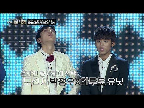 YG보석함 EP.7|Treasure 6 2:2 유닛 자리 바꾸기!!