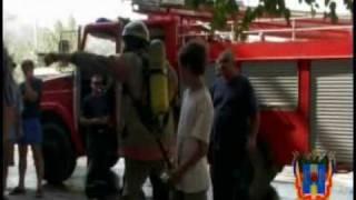 Пожарная безопасность(Пожарная безопасность, основные требования. Порядок действий при возникновении пожара., 2009-06-02T08:26:02.000Z)