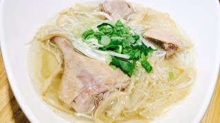 Vietnamese Duck And Bamboo Noodle Soup | Bún Măng Vịt