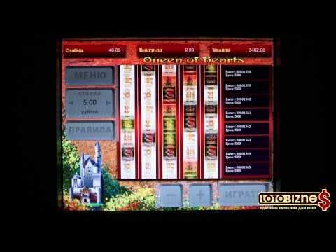 Игровые автоматы бинатор сыграть в автоматы игровые