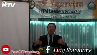 sharing about HTM Family in Cambodia by Dr. Hajime Saito