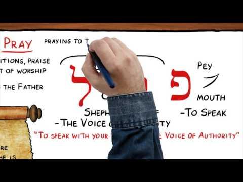 """""""Pray"""" in ancient Hebrew!"""