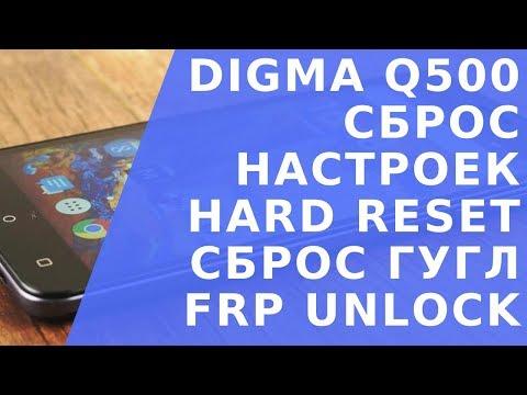 Digma Q500 Hard Reset.  Digma Q500 FRPUnlock