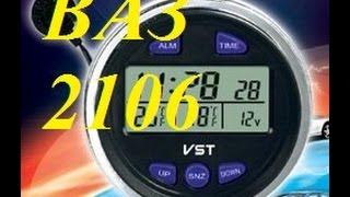 видео Архивы ВАЗ-2103