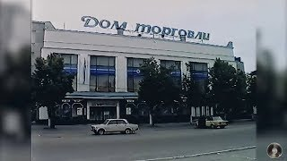 Борисов - 98 қаласы және АХАЖ