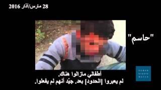 فيديو.. القوات التركية تنكل باللاجئين السوريين