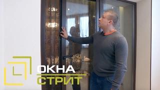 видео Раздвижные двери на балкон