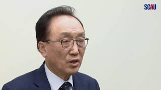 디지털서울문화예술대학교 총장님의 졸업 축하 영상 (fe…