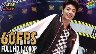 60FPS 1080P   iKON - B-DAY, 아이콘 - 벌떼 Show Music Core 20170624