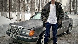 Mercedes Benz w124 Тест - Драйв