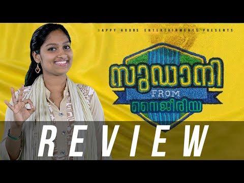 Sudani From Nigeria Malayalam Movie Review | Soubin Shahir | #cinemascoop